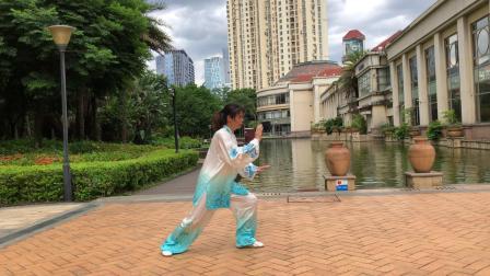 42式太极拳-福建省福州市鼓楼区老体协代表队(演练者:强从平)