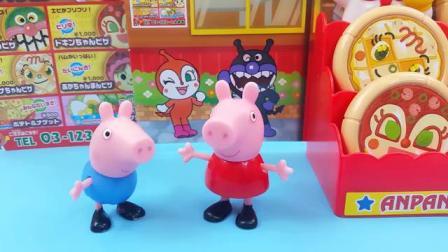 小猪佩奇:面包超人披萨店开张啦!佩奇一家排队买披萨了