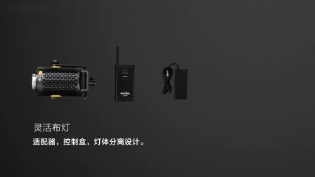 Godox神牛_静音LED摄影灯UL150