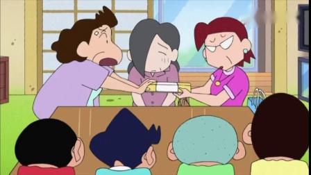 第8季077在隔壁伯母家玩耍【蜡笔小新.新番.国语】
