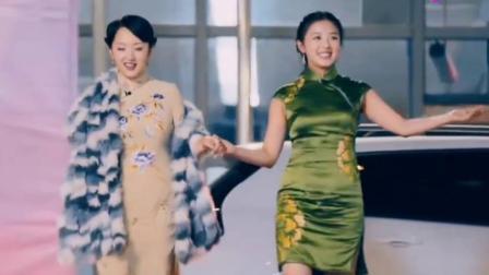 赵丽颖罕见性感着装,贴身短旗袍登场,连冯绍峰汪涵都看呆了!