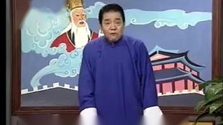 单田芳评书 封神演义 第109回_标清