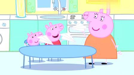 小猪佩奇:猪妈妈用纸折成了飞机,这样的纸飞机能飞多远呢?