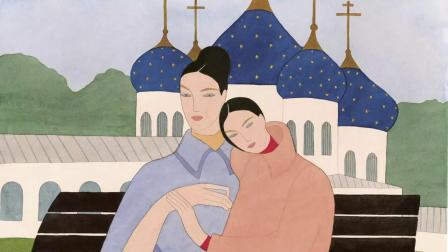 Louis Vuitton Travel Book Saint Petersburg by Kelly Beeman _ LOUIS VUITTON