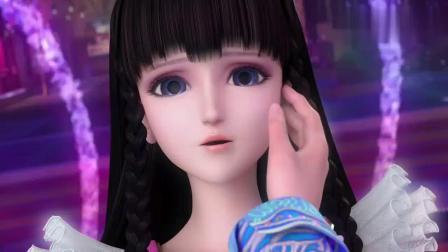 精灵梦叶罗丽:水王子为了给王默水印记,竟特意来到人间
