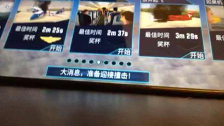 空难模拟模拟器2