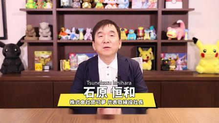 【游民星空】寶可夢新作發表會 Pokémon Presents 2020.6.17