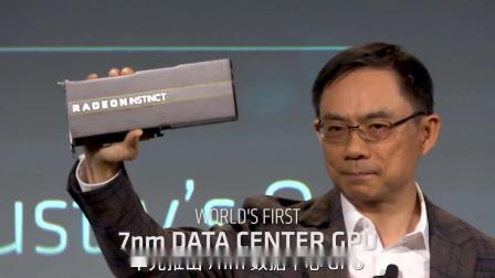 AMD 引领未来 无处不在