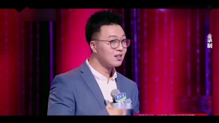 """新相亲大会:恭喜""""黄冠宇与张潇月""""俩人牵手成功,公主抱好甜"""