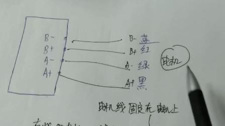 第11讲 A6_10 驱动器如何接电机.mp4