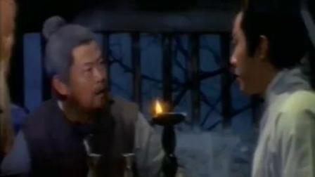 大导演李翰祥拍的聊斋短片,水鬼不肯害寡妇,玉帝封他为城隍