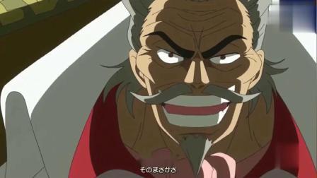 海贼王:路飞,我可是和你爷爷不相上下的人物!