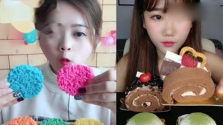 美女吃播:彩色方便面、巧克力蛋糕卷,是我童年向往的生活