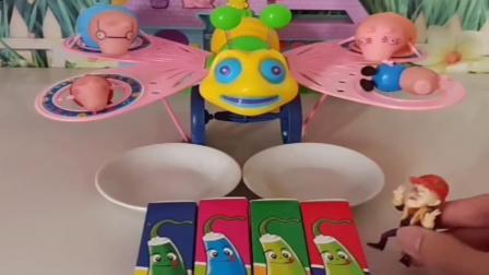 小猪佩奇玩具:佩奇一家把蜂蜜都喝完了,蜜蜂把小猪一家都抓住