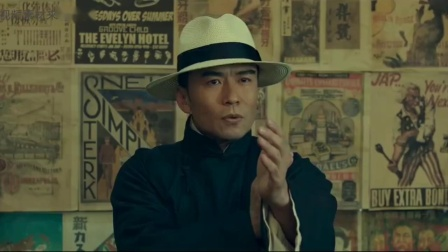 动作片,唐文龙版本叶问造型显眼,咏春拳挑战菜刀小贩雌雄杀手.mp4