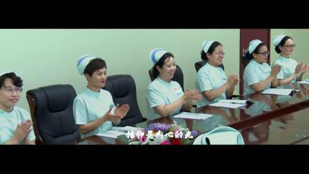 芳华_晋中市第二人民医院护理部