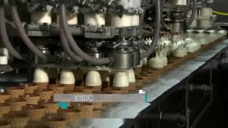 冰淇淋都是怎么制作的?实拍工厂制作过程,看完口水直流!