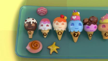 十个冰淇淋在沙滩上 英文