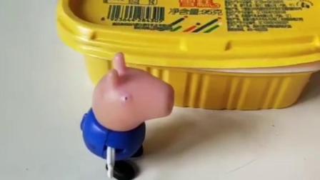 乔治把三色冰淇淋吃了,有给佩奇做了一个,小朋友知道乔治是用什么做得吗?