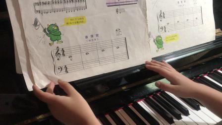 """第二课 小汤一 乐曲""""请弹吧!"""" 江老师教你弹钢琴"""