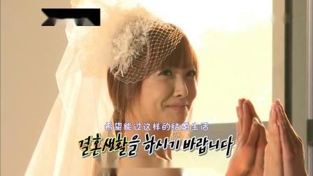 【Woorld】110716_KBS我们结婚了2PM_cut中字