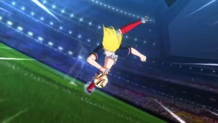 【游民星空】《足球小将:新秀崛起》法国队预告