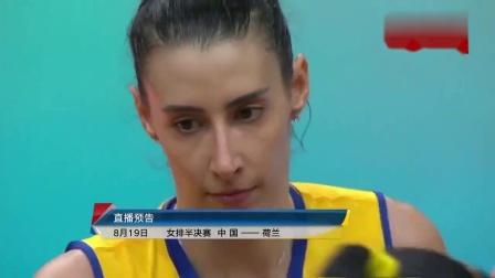 「里约奥运会.女排」把观众打哭了,朱婷最后一扣,国人沸腾