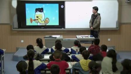 人教版美术六下 《图文并茂》青海冶老师优质课(配课件教案)
