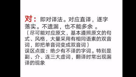 【阜阳美雅特小学】五年级语文下册 学习文言文