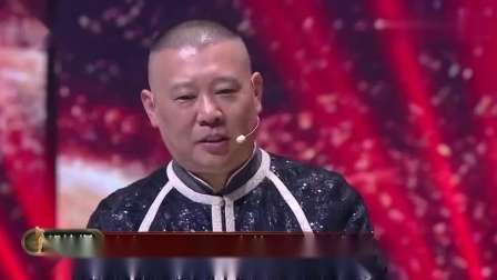 欢乐喜剧人:白凯南成功晋级,二龙湖浩哥不服输引争议