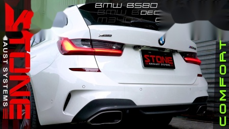 BMW G21 B58D 340iX  Stone Catless Downpipe.mp4