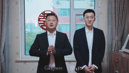 婚礼世家2020.5.12婚礼MV