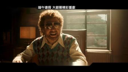 《波西米亚狂想曲》台湾重映预告  6