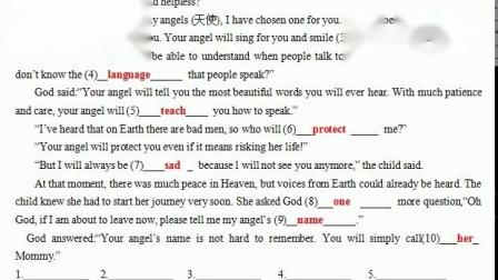 八年级练习册 提升版 练习13 短文填空《人间天使》.mp4
