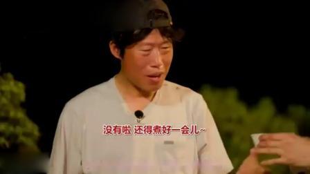 三时三餐车胜元做辣鱼汤李光洙帮了很多忙