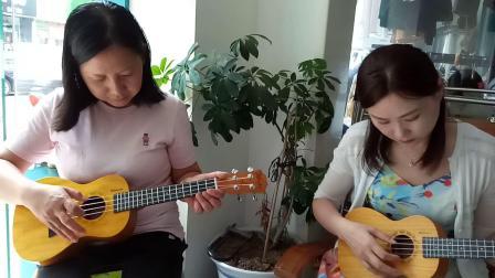 陸志娟和徐芳学会了尤克里里c调找朋友