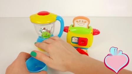 过家家新玩具,搅拌机和面包机!