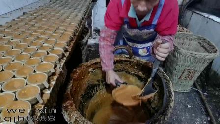 第89集:云南古法巧家小碗红糖每一个都是人工用勺舀的?.mp4
