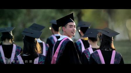 2020年新余学院毕业MV.mp4