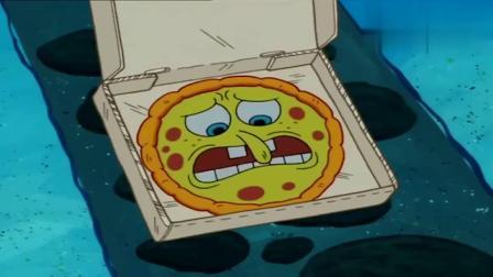 海绵宝宝居然把自己变成披萨回到了家里,真是太有趣了.mp4