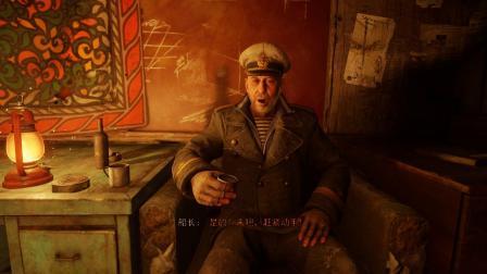 《地铁:离去》老瓦废土之行第三十三期(山姆的故事DLC)