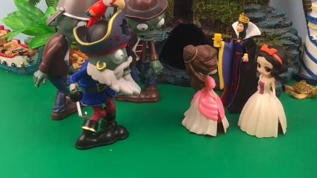 贝儿公主跟母后和白雪公主说僵尸大军来了,小植物也来帮她们,好开心