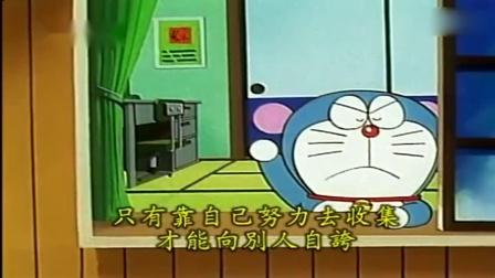 大雄提出质疑,哆啦A梦出言解答,下秒蝴蝶飞走了