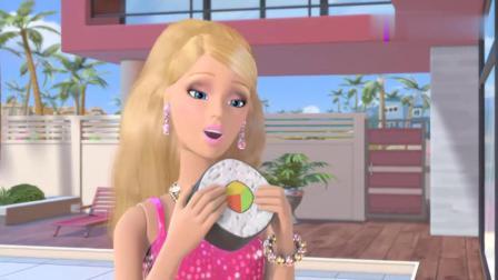 芭比之梦想豪宅:芭比用寿司,把海豚们都引回来了!