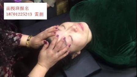 刘艳能量手 抬头纹祛皱,整脸提升手法