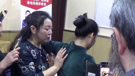 刘艳能量手 产后修复视频