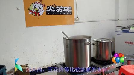 解析想在深圳开家卤菜店怎么样,卤菜加盟店是不二的选择
