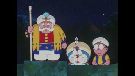 哆啦A梦:哆啦A梦晚上通过水池看敌人影像,竟发现了敌人的!