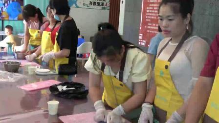 澄迈县2020年社区公益课程——大拉社区学校烘焙班(QQ蛋黄酥制作)