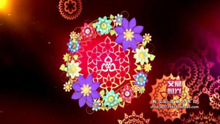 AM04944 唯美古典花纹设计视频  新疆维吾尔族舞蹈 少数民族花纹图腾晚会舞台LED大屏背景视频素材